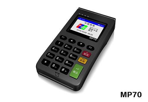 MP70-MINI移动支付ope电竞竞猜