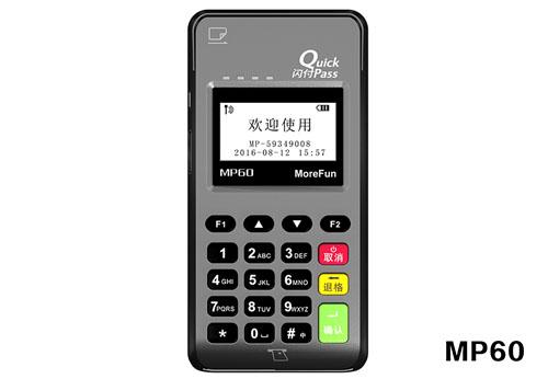 MP60-个人支付亚博体育app官方下载